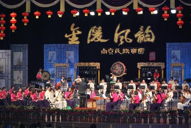 china musica