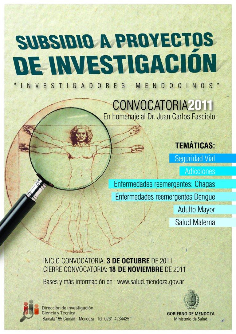 Afiche1 convocatoria 2012